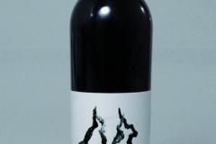 Mernat wine label